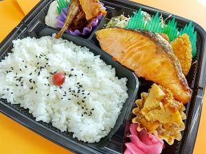 米一の商品